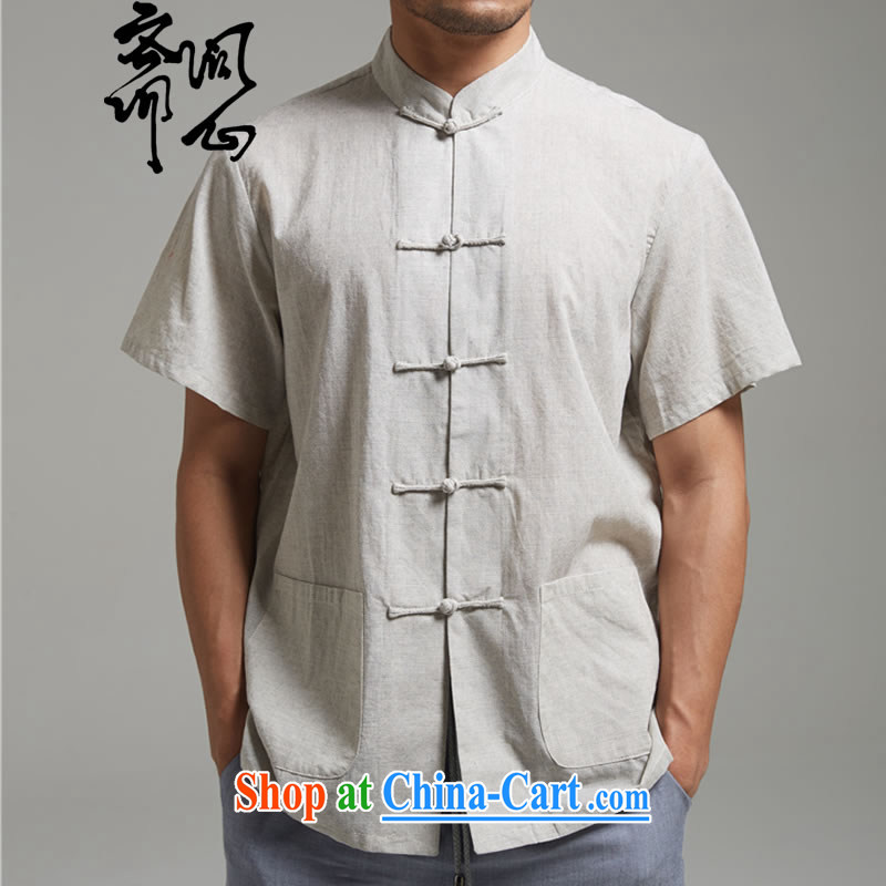 Ask a vegetarian _and as soon as possible, and spring New Products men, led the charge-back Solid Color short-sleeved Tang is a short-sleeved WXZ 1366 gray XXXXL