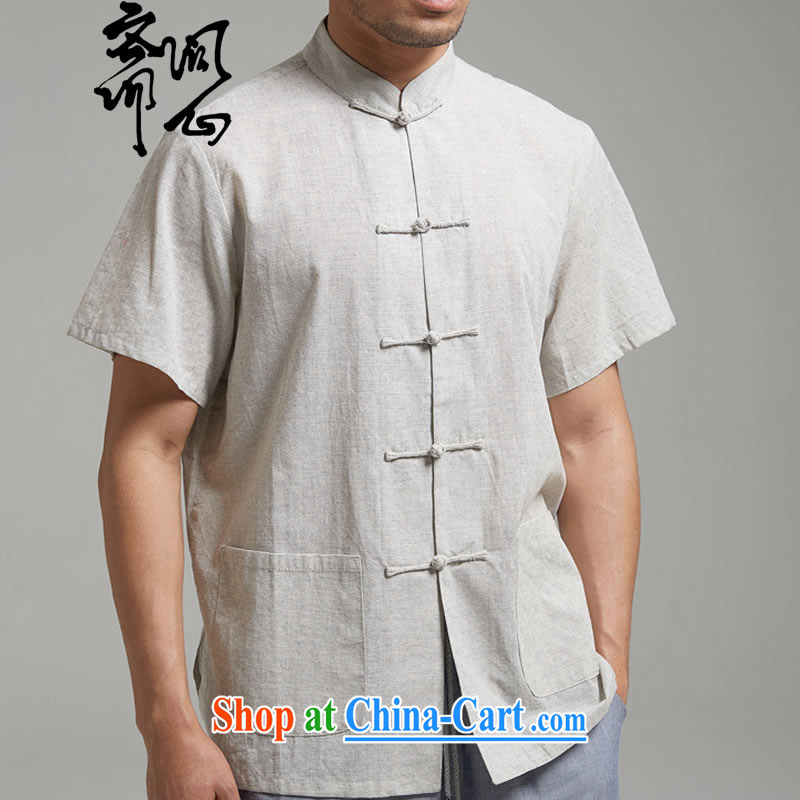 q heart Id al-Fitr electoral and as soon as possible, and spring, men, for the charge-back Solid Color short-sleeved Tang is short-sleeved WXZ 1366 gray XXXXL, ask heart ID al-Fitr, shopping on the Internet