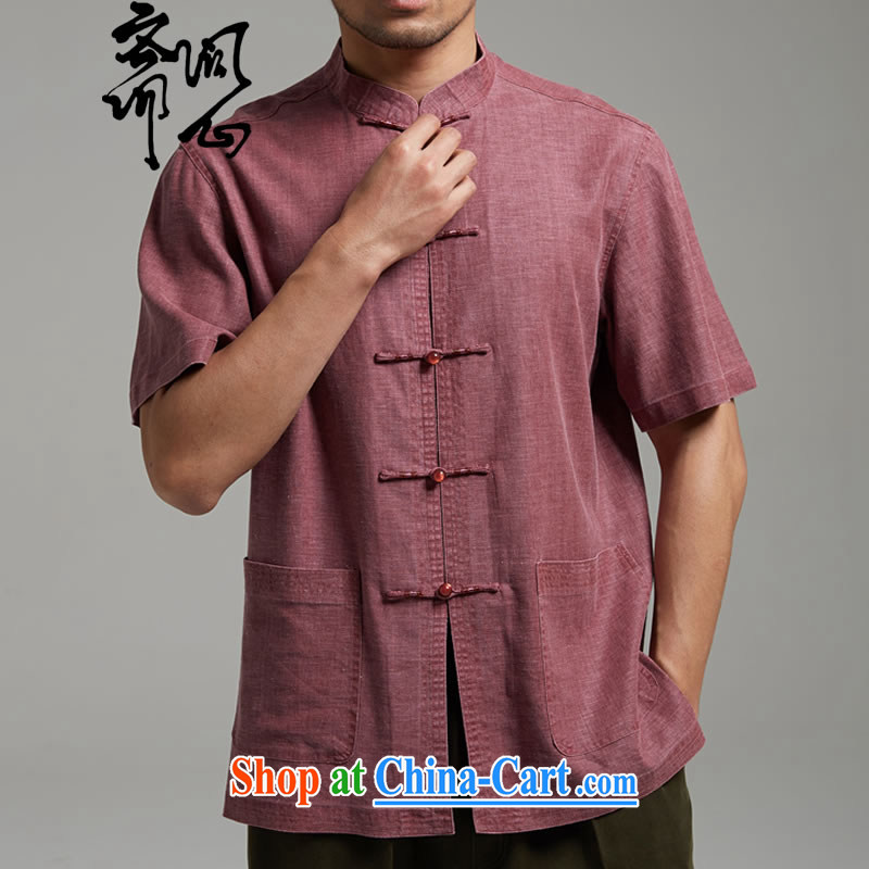 q heart Id al-Fitr _the health of spring loaded new cotton Ma men, collared T-shirt 1389 rusty red XXXL