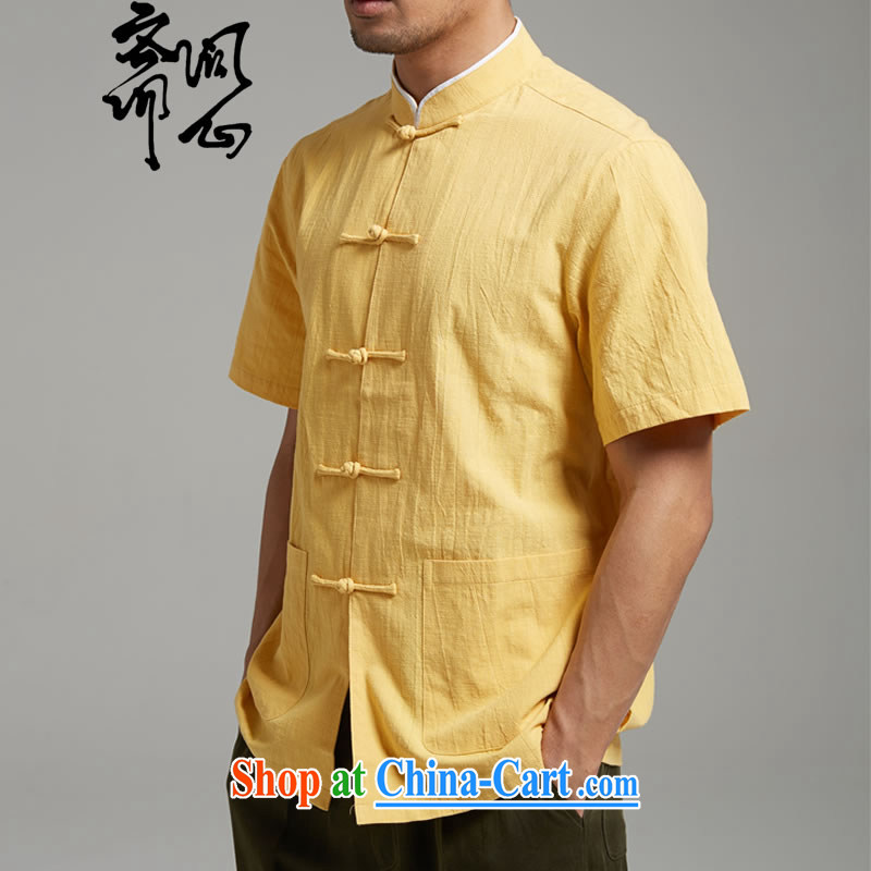 Ask a vegetarian (the health of spring loaded new Chinese male, for cotton quality color the T-shirt 1394 yellow XXXXL