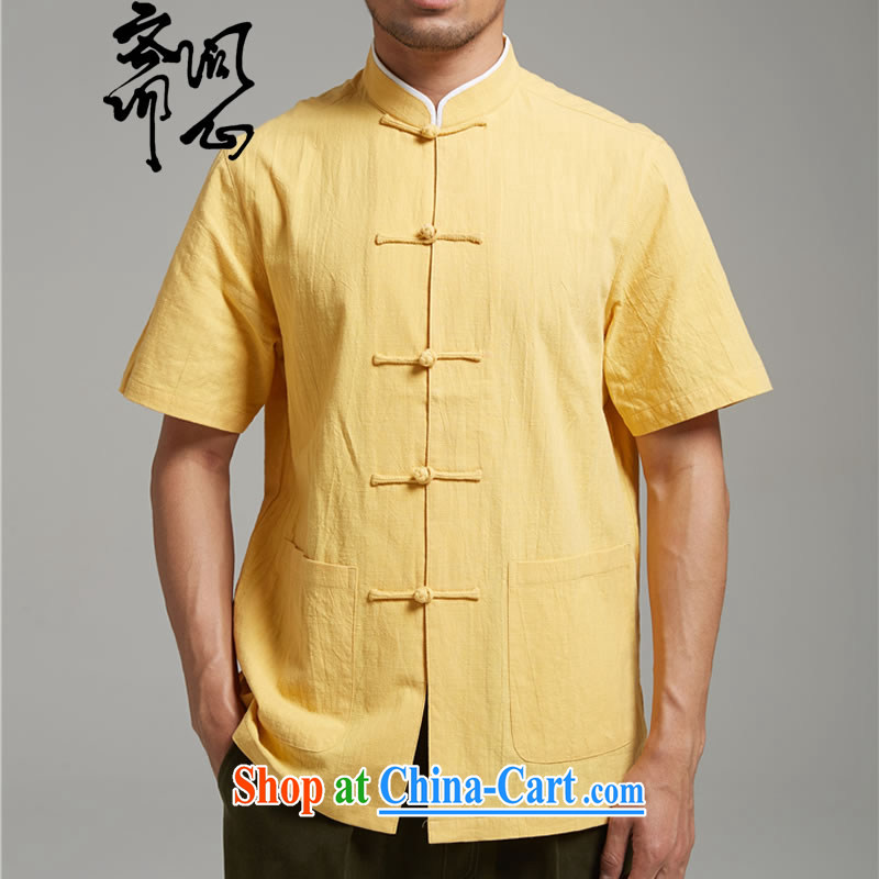 q heart Id al-Fitr (the health of spring loaded new products Chinese men and the adoption of cotton color the T-shirt 1394 yellow XXXXL, ask heart ID al-Fitr, shopping on the Internet