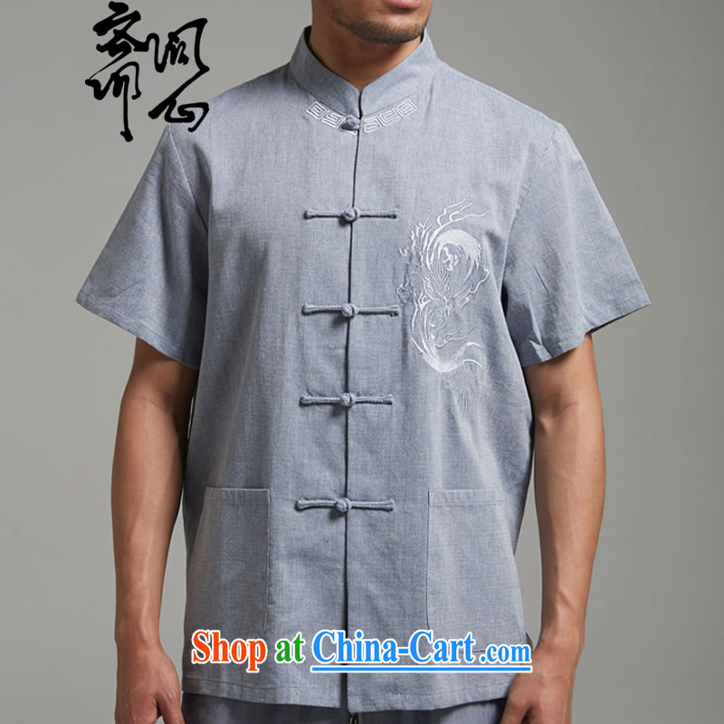 q heart Id al-Fitr _the Health men's summer New Products men's Chinese cotton the embroidery t-shirt 1401 light blue XXXL