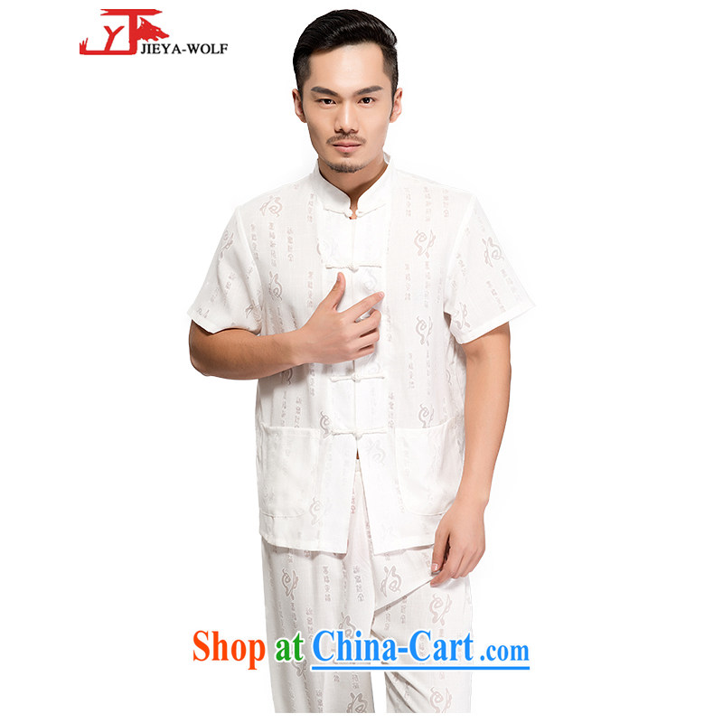 Jack And Jacob - Wolf JIEYA - WOLF new Chinese men's short-sleeve kit advanced units the Commission well field summer solid-colored, hand-tie China wind men with white 190/XXXL
