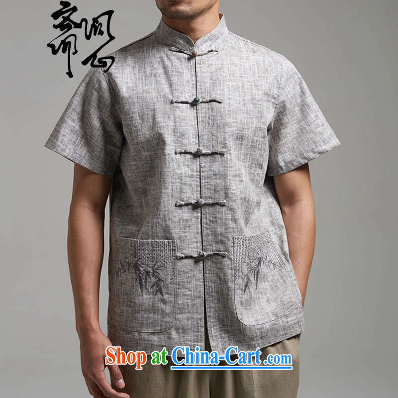 q heart Id al-Fitr (the health of the summer, the charge-back embroidery linen Chinese Chinese improved T-shirt 1421 gray XXXXL, ask heart ID al-Fitr, shopping on the Internet