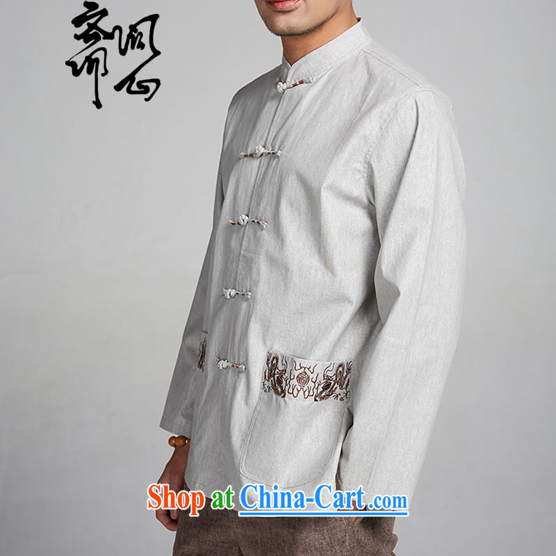 q heart Id al-Fitr (the health of the Autumn new Chinese wind-buckle up for embroidery thin shirt 1505 beige XXXXL, ask a vegetarian, and shopping on the Internet