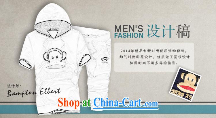 Mak also summer 2015 new sweater men's sport and leisure baseball T-shirt men's sports & Leisure large sweater thin white XL pictures, price, brand platters! Elections are good character, the national distribution, so why buy now enjoy more preferential! Health