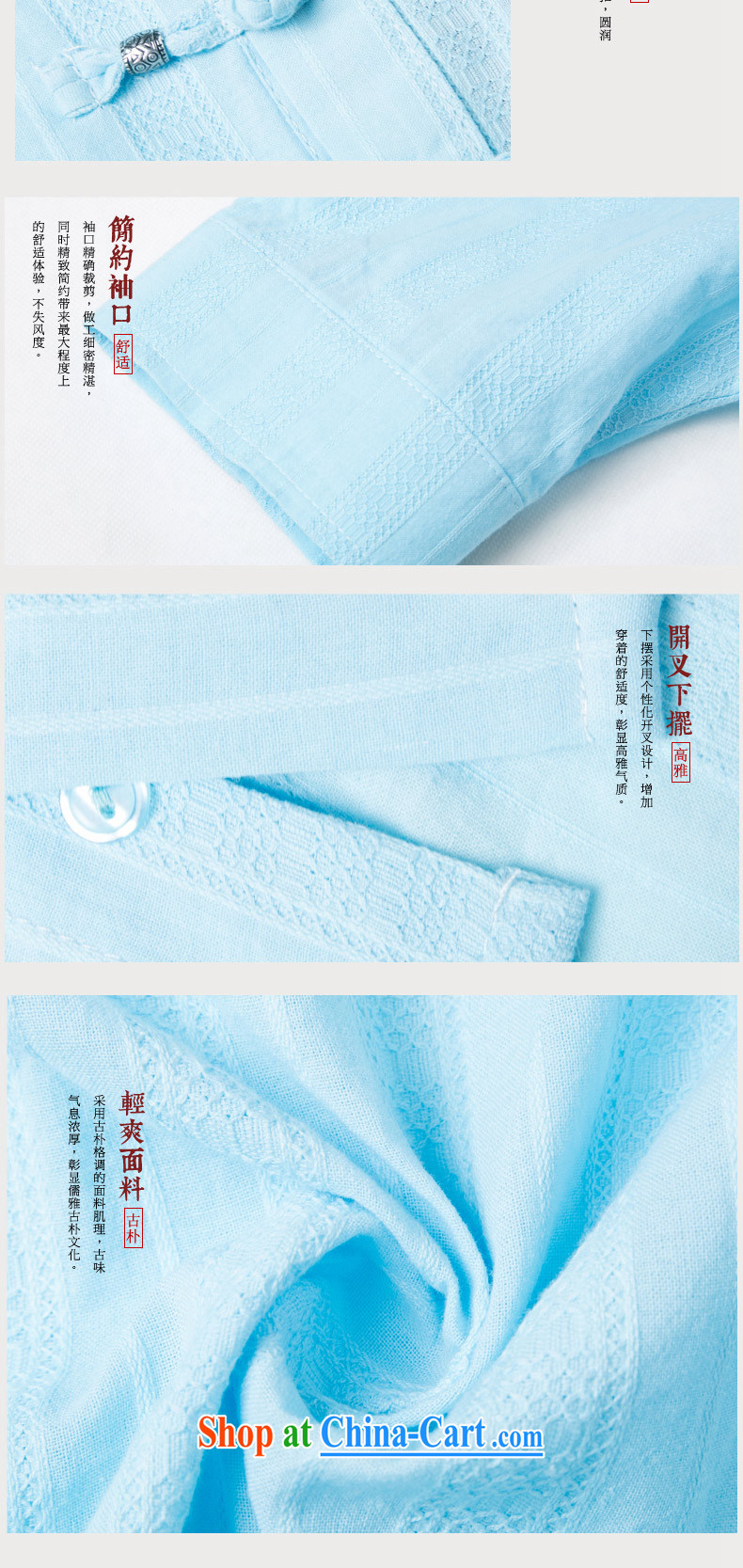 and mobile phone line summer new paragraph 7 sub-cuff Chinese cotton Ma short-sleeved Chinese men and head-tie 7 cuff cotton Ma short-sleeved T-shirt Chinese Wind and cotton for the short-sleeved multi-color optional blue XXXL/190 pictures, price, brand platters! Elections are good character, the national distribution, so why buy now enjoy more preferential! Health