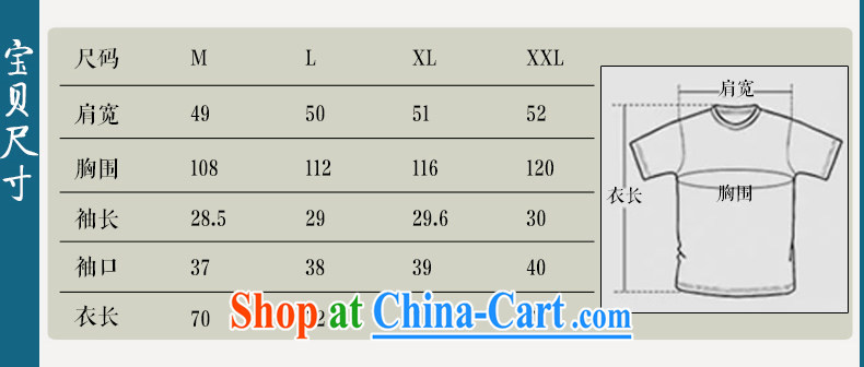 Hill People Movement China wind retro-tie Chinese shirt loose T-shirt short-sleeved shirt T Young Men's summer light gray XXL pictures, price, brand platters! Elections are good character, the national distribution, so why buy now enjoy more preferential! Health