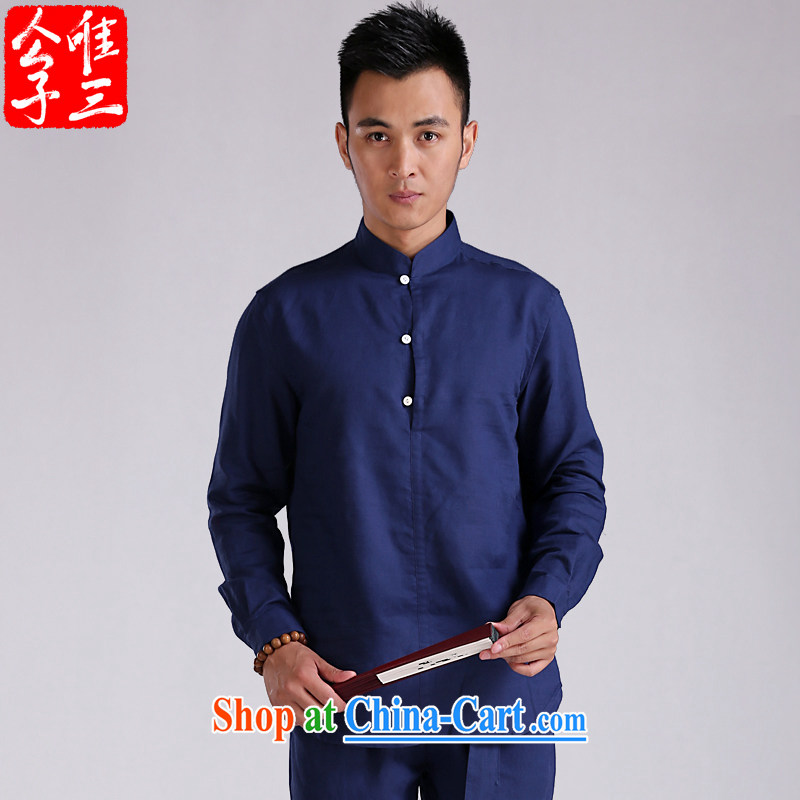 Only 3 Chinese wind is the beauty, linen collar shirts and Chinese long-sleeved shirt improved Chinese style retreat, new, white, 170 / 88 A (M), only 3, online shopping