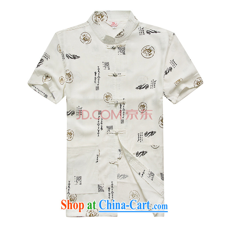 Card to the Commission cotton summer men's Chinese linen cotton Ma short-sleeved older persons in China wind's father and grandfather summer 2015 New Kowloon and the white 41