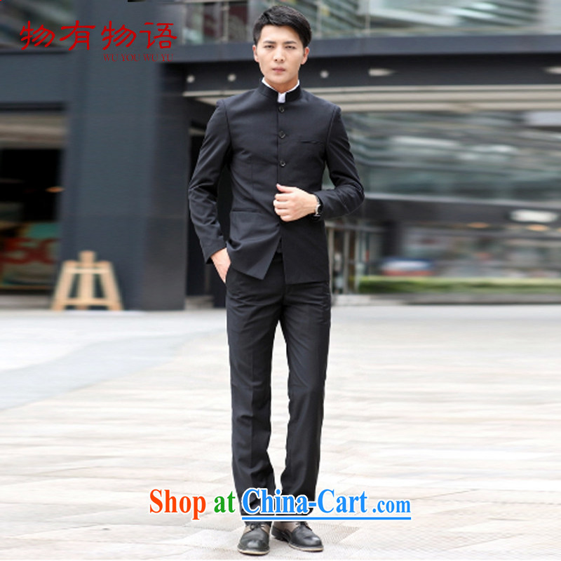 Property is property, and China and smock for young men set the groom suits wedding dress hidden cyan XXL/180