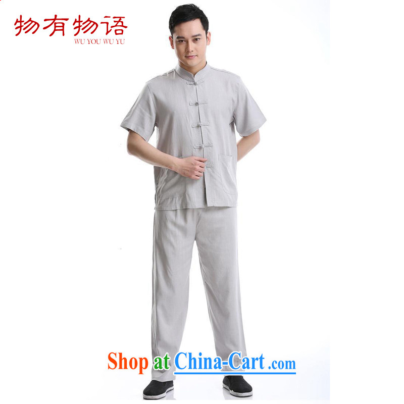 And the Chinese Tang replace 2015 summer New Men Tang mounted short sleeve installed in older Chinese Dress light gray XXL/180