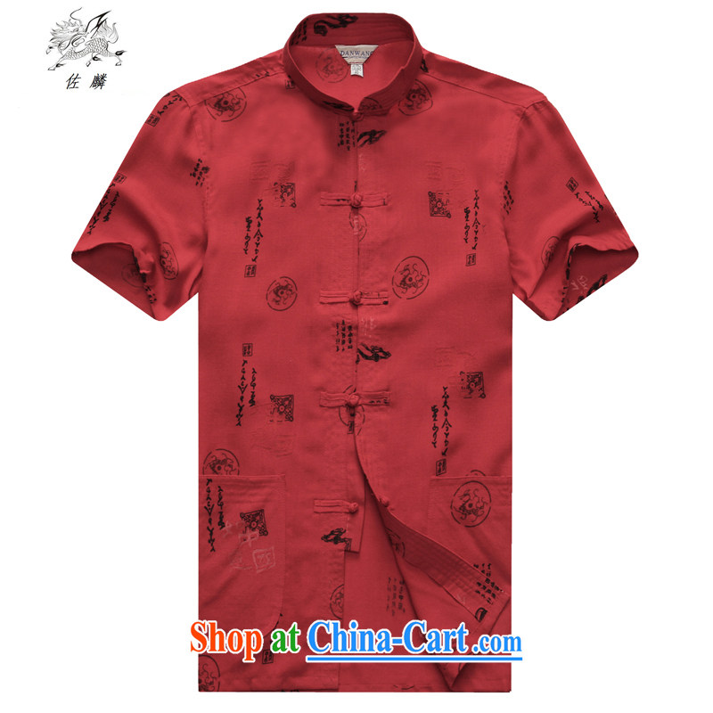 Jordan David Chu summer 2015 men's Chinese short-sleeved shirt, older leisure smock China wind Tai Chi uniforms father loaded T shirt red 180_ 54_XXL
