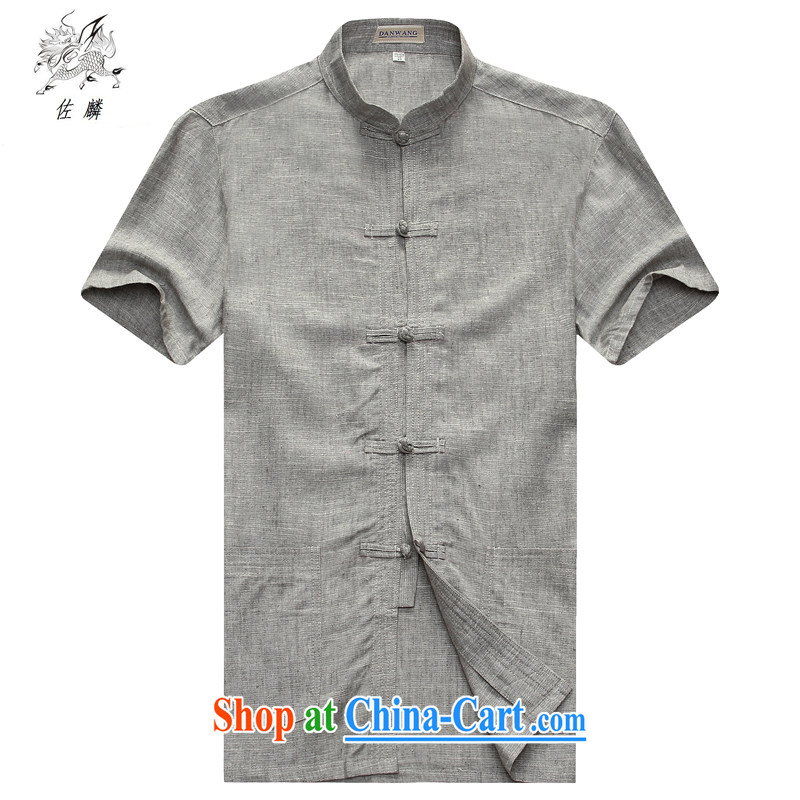 Mr David CHU Jordan 2015 men's Tang with a short-sleeved shirt, older men's China wind Tai Chi uniforms father loaded leisure T shirt white 185/ 56/XXXL