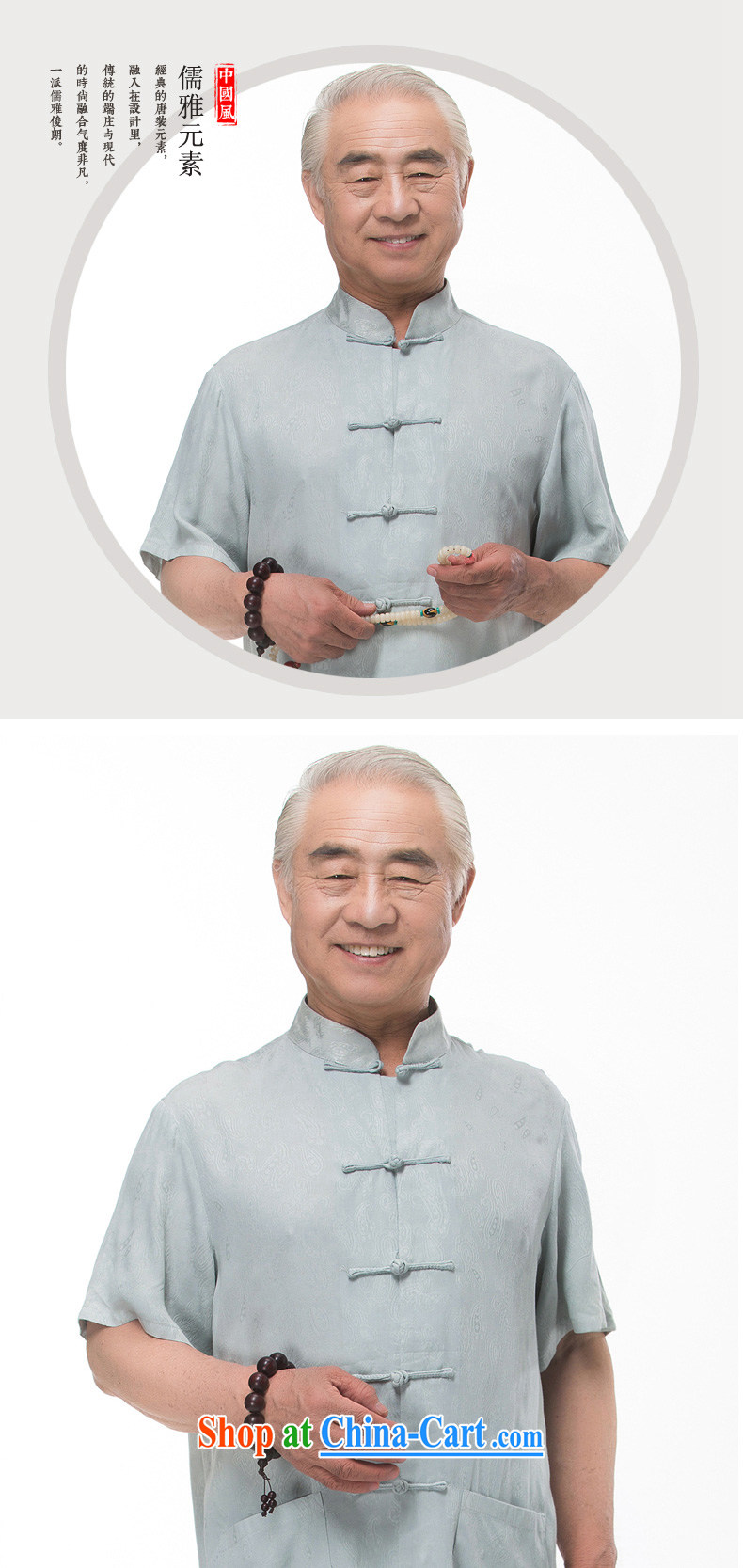 and mobile phone line 15 new summer Chinese men and replacing the older Chinese summer frock Tang with a short-sleeved dress brown light gray optional dark blue XXXL/190 pictures, price, brand platters! Elections are good character, the national distribution, so why buy now enjoy more preferential! Health