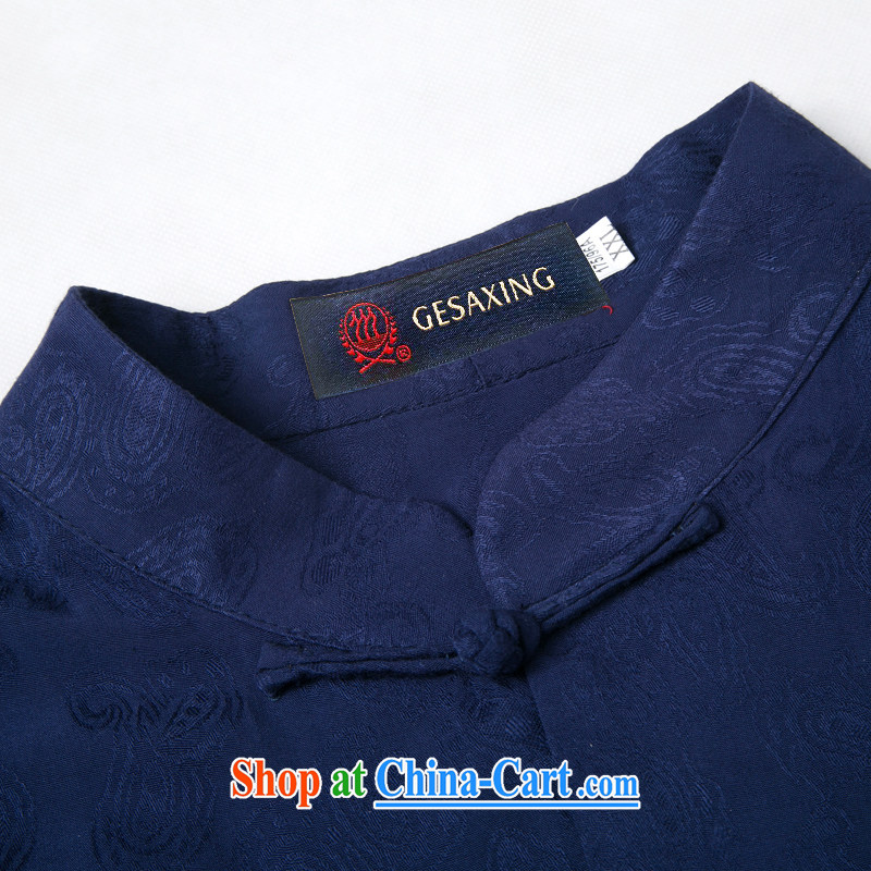 and mobile phone line 15 new summer Chinese men and replacing the older Chinese summer frock Tang with a short-sleeved dress brown light gray optional dark blue XXXL/190, and mobile phone line (gesaxing), and, on-line shopping
