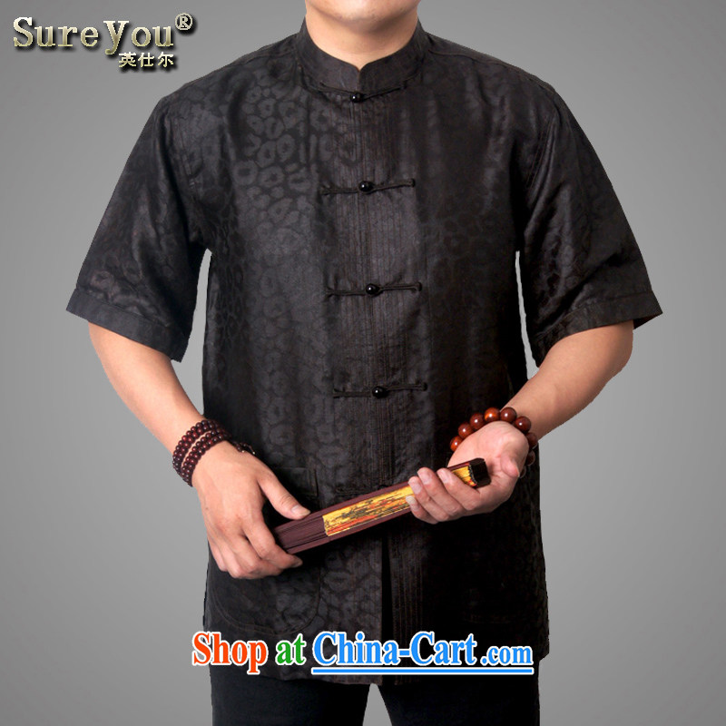sureyou 2015 New Tang replace men's summer elderly people in Hong Kong high cloud yarn Tang replace short-sleeved men's the father's gift 158,011 158,033 190