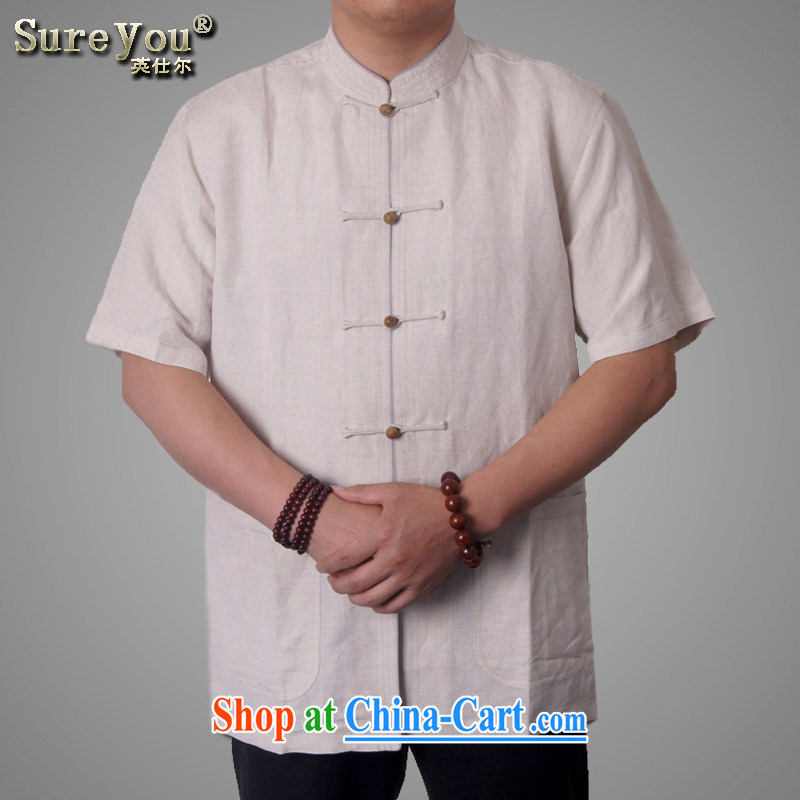 sureyou New Tang replace short-sleeve upscale, older men's cotton Ma Tang Replace T-shirt 158,013 158,017 section 190