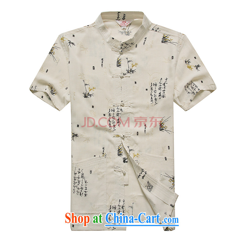 Card to the Commission cotton summer men's Chinese linen cotton Ma short-sleeved older persons in China wind father and grandfather summer 2015 new Orchid the beige 41