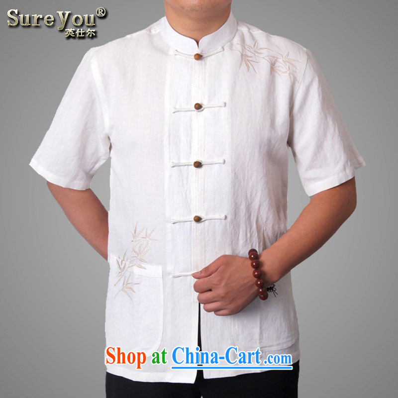 Ying Shi's new Chinese men's summer short-sleeved, older men's cotton the Chinese men and 158,019 white 190