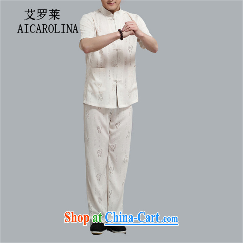 The middle-aged, Chinese men short sleeve installed in the older persons, served with Grandpa men's short-sleeved summer beige 4 XL_190