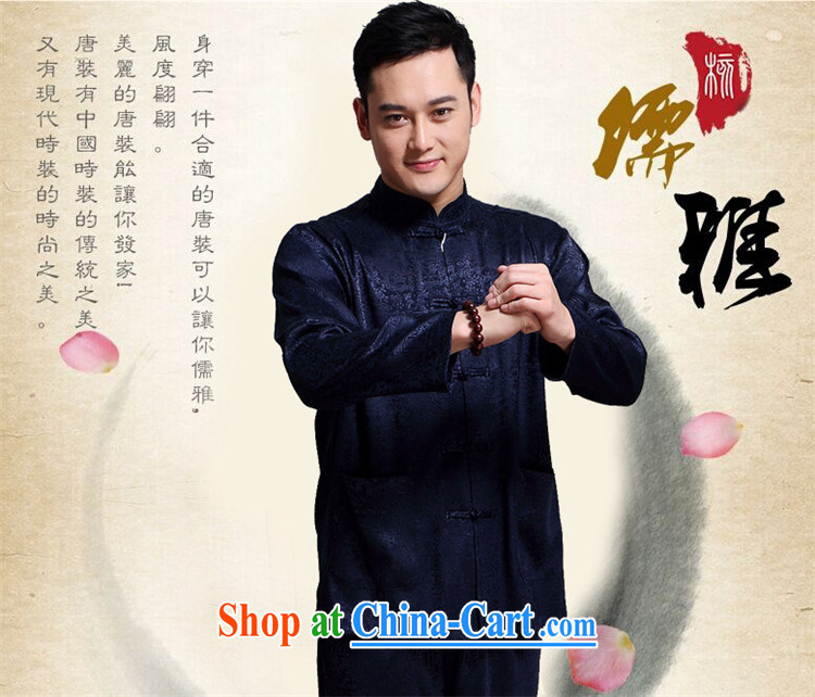 The Carolina boys men's T-shirt middle-aged and older Chinese men's long-sleeved Chinese cynosure serving Middle-aged Leisure package blue 4 XL/190 pictures, price, brand platters! Elections are good character, the national distribution, so why buy now enjoy more preferential! Health