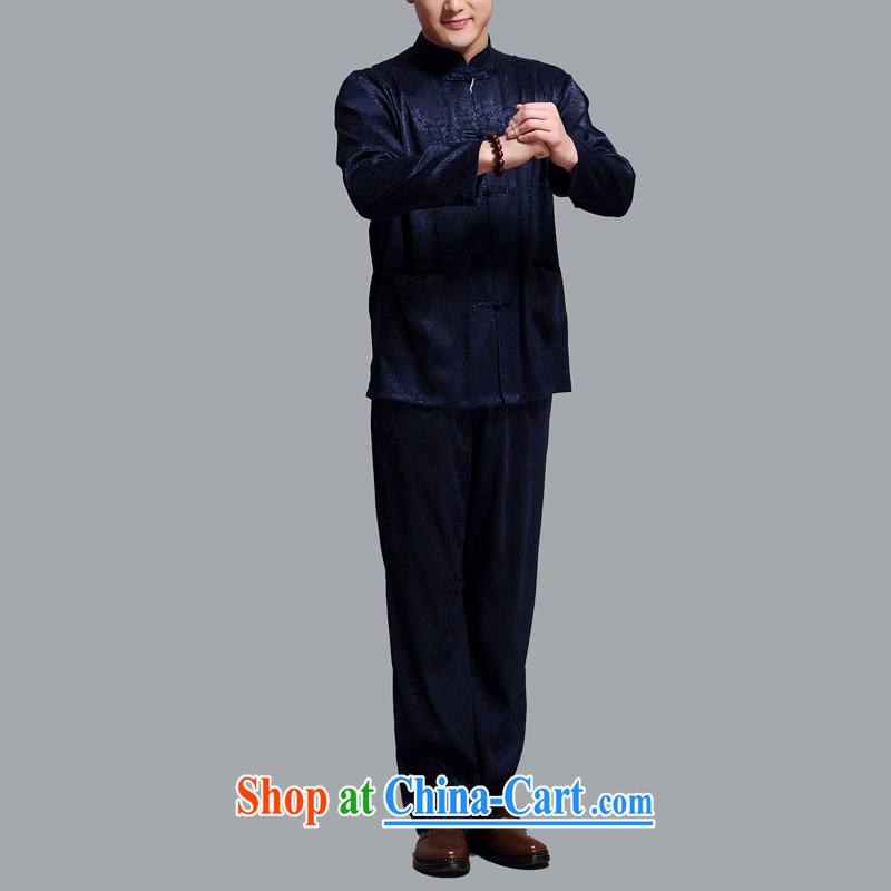 The Carolina boys men's T-shirt middle-aged and older Chinese men's long-sleeved Chinese cynosure serving Middle-aged Leisure package blue 4 XL/190, the (AICAROLINA), online shopping