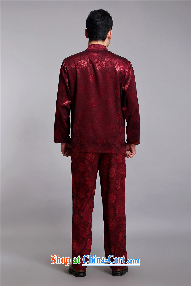 The Carolina boys aged in men's Chinese Chinese long-sleeved Chinese wind jacket Kit middle-aged men and spring loaded maroon 4 XL/190 pictures, price, brand platters! Elections are good character, the national distribution, so why buy now enjoy more preferential! Health