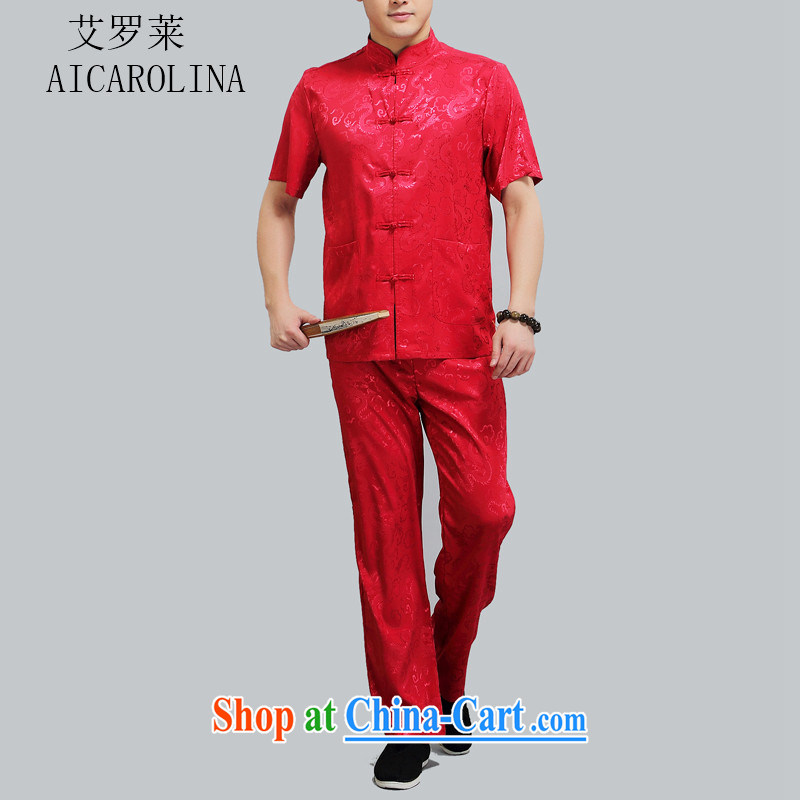 The Carolina boys men's middle-aged and older Chinese men's short-sleeved middle-aged father older persons Chinese package half sleeve China wind Male Red 4 XL/190
