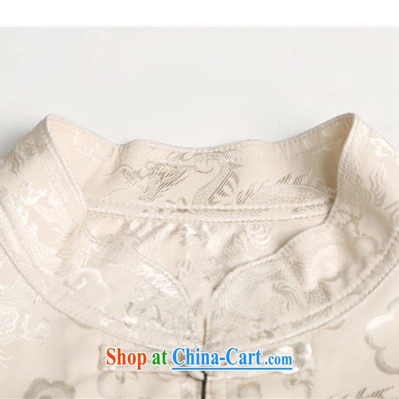 The Carolina boys men's middle-aged and older Chinese men and a short-sleeved middle-aged father older persons with short package half sleeve China wind male red 4 XL/190, the Tony Blair (AICAROLINA), shopping on the Internet