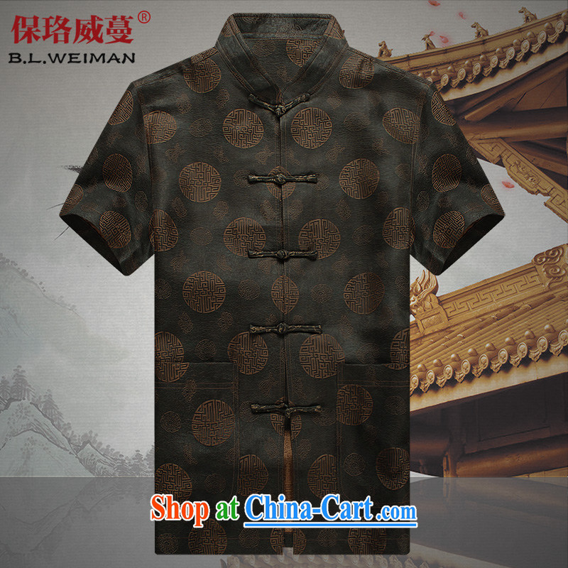 the Lhoba people, Mephidross dos santos 2015 Hong Kong Silk cloud yarn men Tang with a short-sleeved silk shirt summer Chinese men and replace the old Hong Kong cloud yarn Tang replace short-sleeved elegant brown 4 XL
