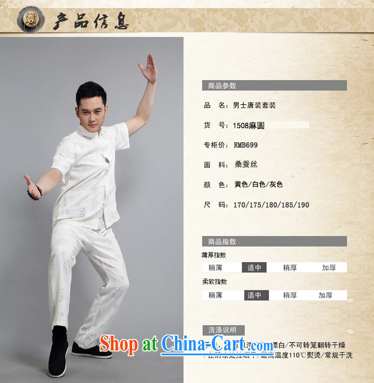 Chinese men and short-sleeve kit summer new, older men's cotton the male, Tang with morning exercise clothing exercise clothing Tai Chi Kit Dad loaded 1509 Kit black 180 pictures, price, brand platters! Elections are good character, the national distribution, so why buy now enjoy more preferential! Health