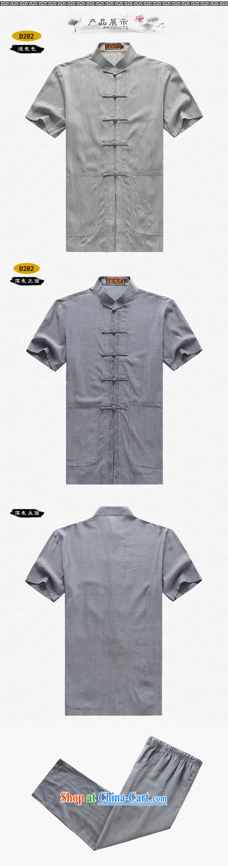 Chinese men and short sleeve with new summer, men's cotton Ma Tang replace older Tang replace short-sleeve father replace D 282 dark gray package XXL pictures, price, brand platters! Elections are good character, the national distribution, so why buy now enjoy more preferential! Health