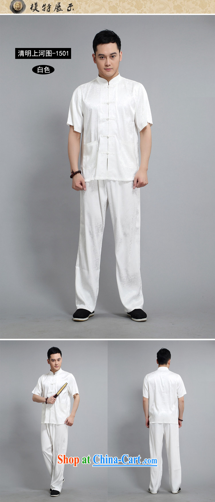 Chinese men and short-sleeve kit summer new, older men's cotton Ma Man Tang with morning exercise clothing exercise clothing Tai Chi uniforms father loaded 1501 Wong Kit 180 pictures, price, brand platters! Elections are good character, the national distribution, so why buy now enjoy more preferential! Health