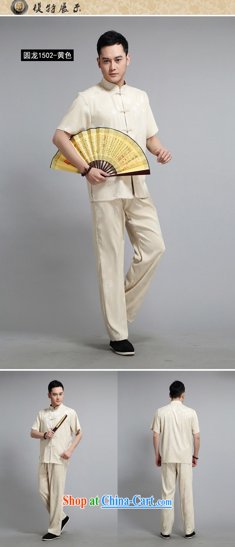 Chinese men and short-sleeve kit summer new, older men's cotton the male, Tang with morning exercise clothing exercise clothing Tai Chi Kit Dad loaded 1502 gray package 170 pictures, price, brand platters! Elections are good character, the national distribution, so why buy now enjoy more preferential! Health
