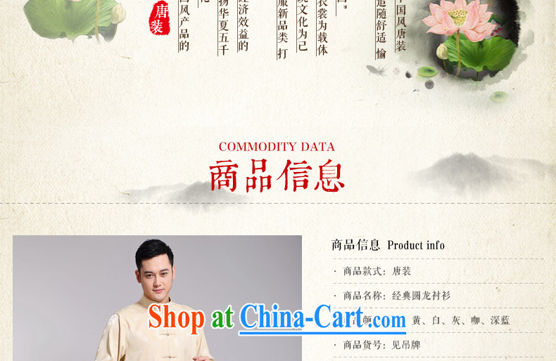 Chinese men and short-sleeve kit summer new, older men's cotton the male, Tang with morning exercise clothing exercise clothing Tai Chi uniforms father with 1516 White round nylon case with 180 pictures, price, brand platters! Elections are good character, the national distribution, so why buy now enjoy more preferential! Health