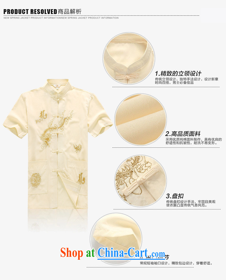 Tang is the short-sleeve kit summer new short-sleeve kit Tang in older men's clothes Tai Chi Kit Phoenix Kit yellow 40/175 pictures, price, brand platters! Elections are good character, the national distribution, so why buy now enjoy more preferential! Health