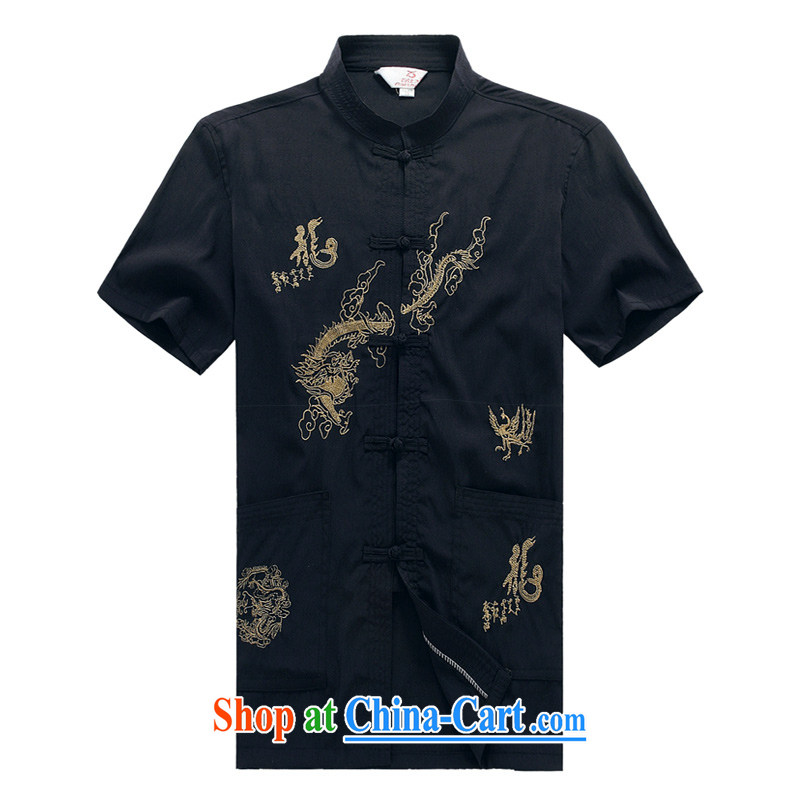 Tang is the short-sleeve kit new summer, short-sleeved Kit Tang in older men's clothes Tai Chi Kit Phoenix Kit yellow 40/175, JACK EVIS, shopping on the Internet