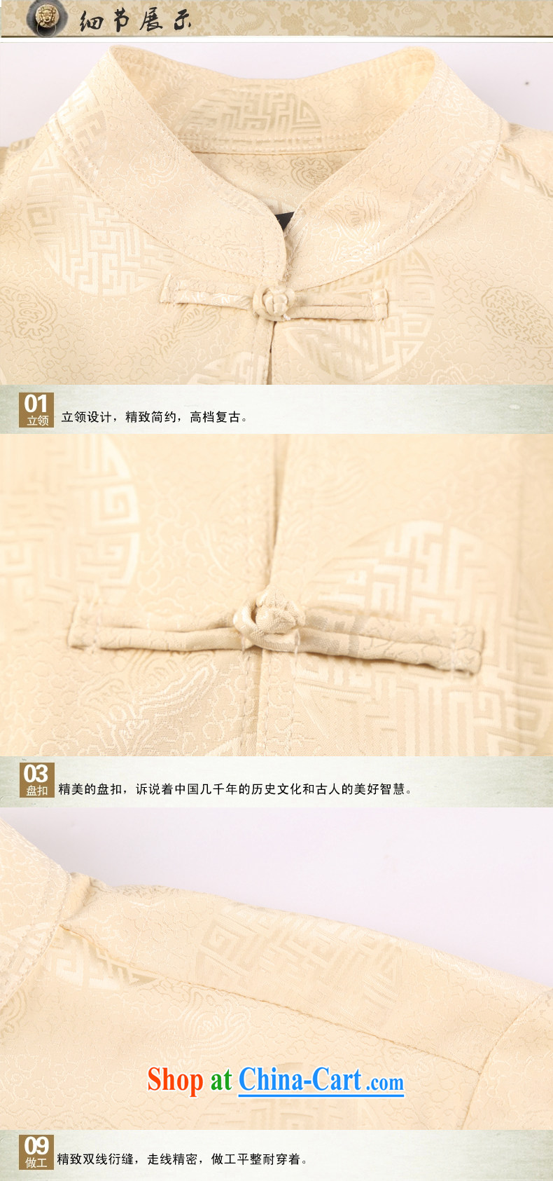 Chinese men set new, older men's Sauna silk morning exercise clothing exercise clothing Tai Chi Kit long-sleeved Tang with 1519 black 190 pictures, price, brand platters! Elections are good character, the national distribution, so why buy now enjoy more preferential! Health