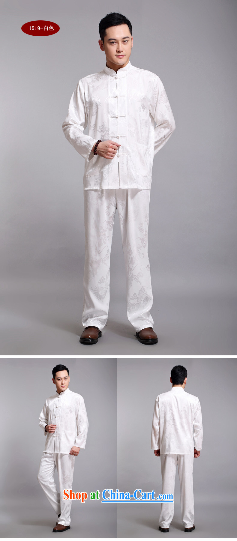 Chinese men and set new, older men's Sauna silk morning exercise clothing exercise clothing Tai Chi Kit long-sleeved Tang replace 1516 Wong 170 pictures, price, brand platters! Elections are good character, the national distribution, so why buy now enjoy more preferential! Health