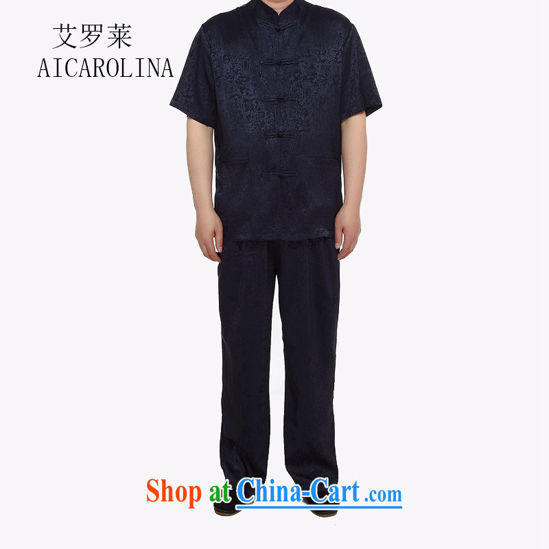 The Luo, Chinese men's package summer New China wind men's Chinese middle-aged men and a short-sleeved shirt pants blue XXXL