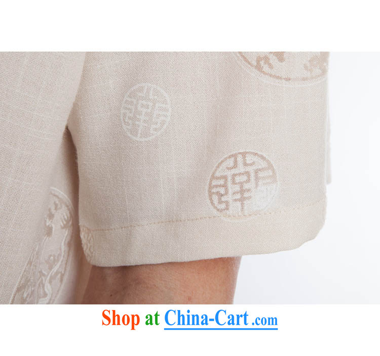 100 brigade Bailv summer stylish thin disk for casual, short-sleeved comfortable elasticated trousers men's kit light-yellow 190 pictures, price, brand platters! Elections are good character, the national distribution, so why buy now enjoy more preferential! Health