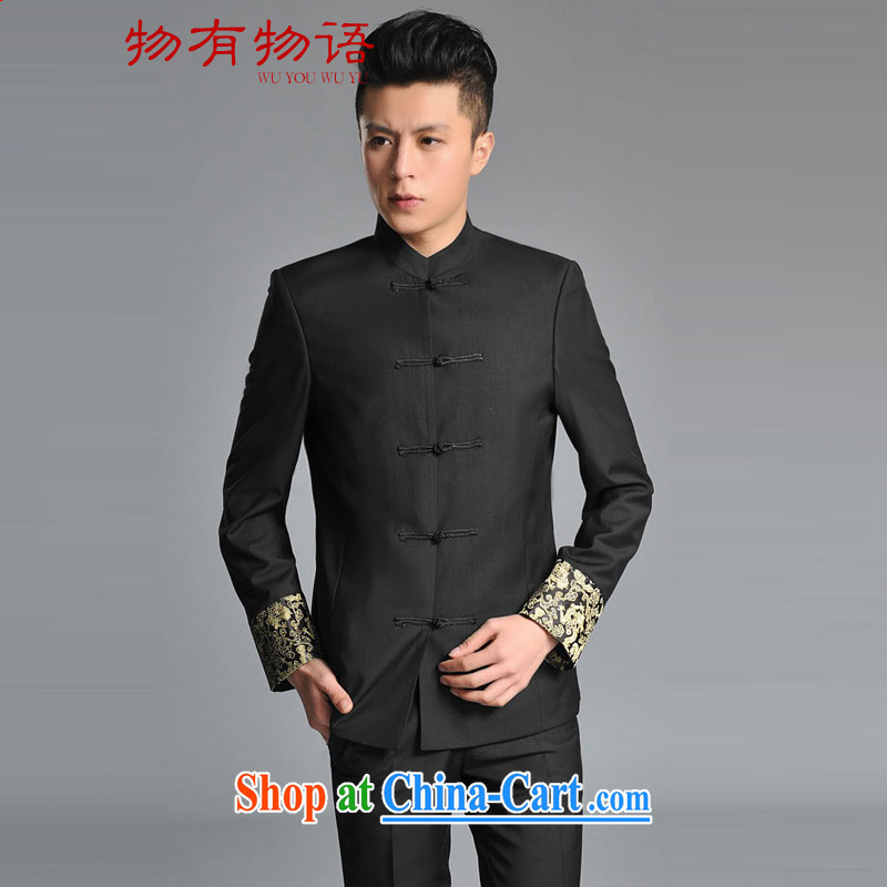 A Chinese Generalissimo 2015 new national costumes China wind, for cultivating from hot Dragon tattoo Chinese men and a black T-shirt XXXXL