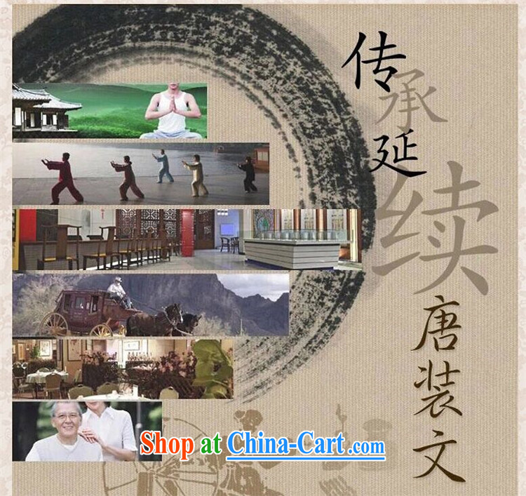 The summer, Chinese men's cotton mA short-sleeve kit, old smock China wind exercise clothing men's T-shirt Tai Chi Kit silver XXXL/190 pictures, price, brand platters! Elections are good character, the national distribution, so why buy now enjoy more preferential! Health