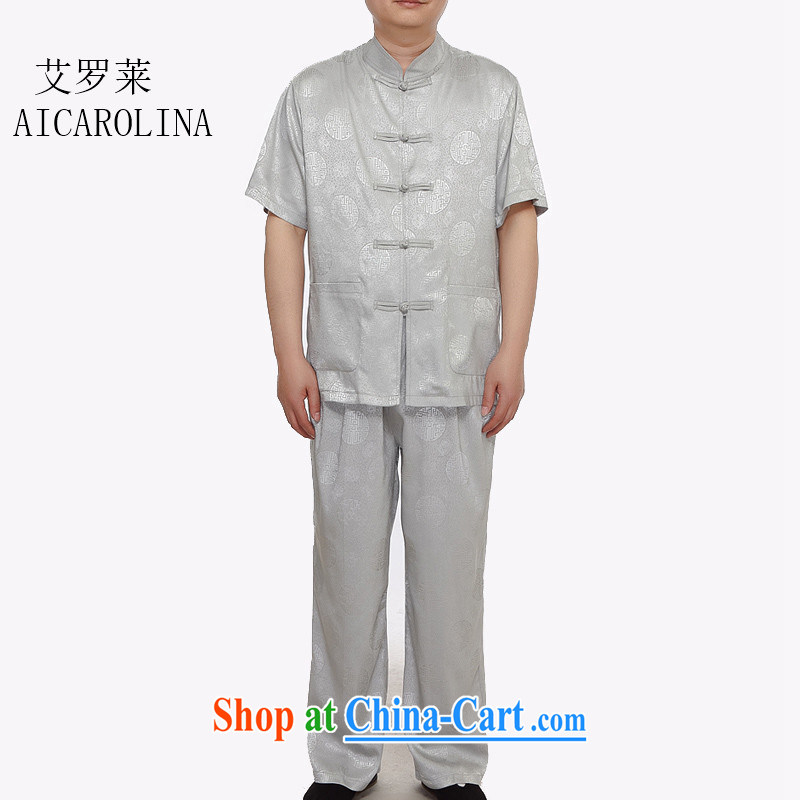 The summer, Chinese men's cotton mA short sleeve with older smock China wind exercise clothing men's T-shirt Tai Chi Kit silver XXXL_190