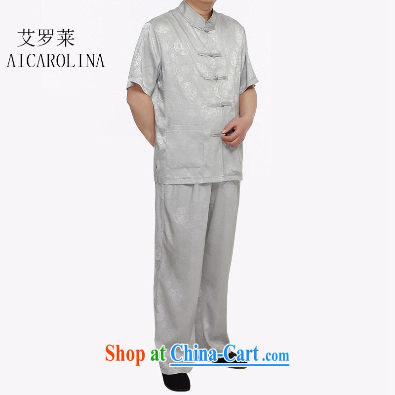 The summer, Chinese men's cotton mA short-sleeve kit, old smock China wind exercise clothing men's T-shirt Tai Chi Kit silver XXXL/190, the Tony Blair (AICAROLINA), shopping on the Internet