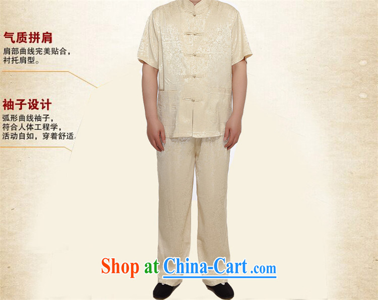 The Carolina boys new in summer, Mr Henry Tang, replace older package the code father with a short-sleeved shirt China wind the River During the Qingming Festival men's white XXXXL pictures, price, brand platters! Elections are good character, the national distribution, so why buy now enjoy more preferential! Health