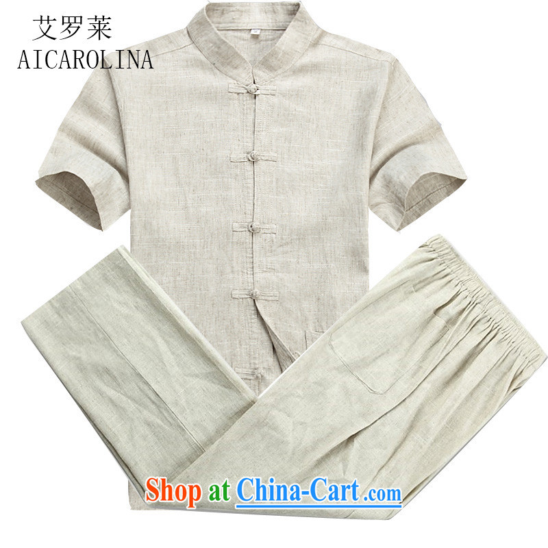 The Carolina boys short-sleeved men's Tang load package summer in older linen national package short-sleeve father the Chinese Han-beige Kit XXXXL
