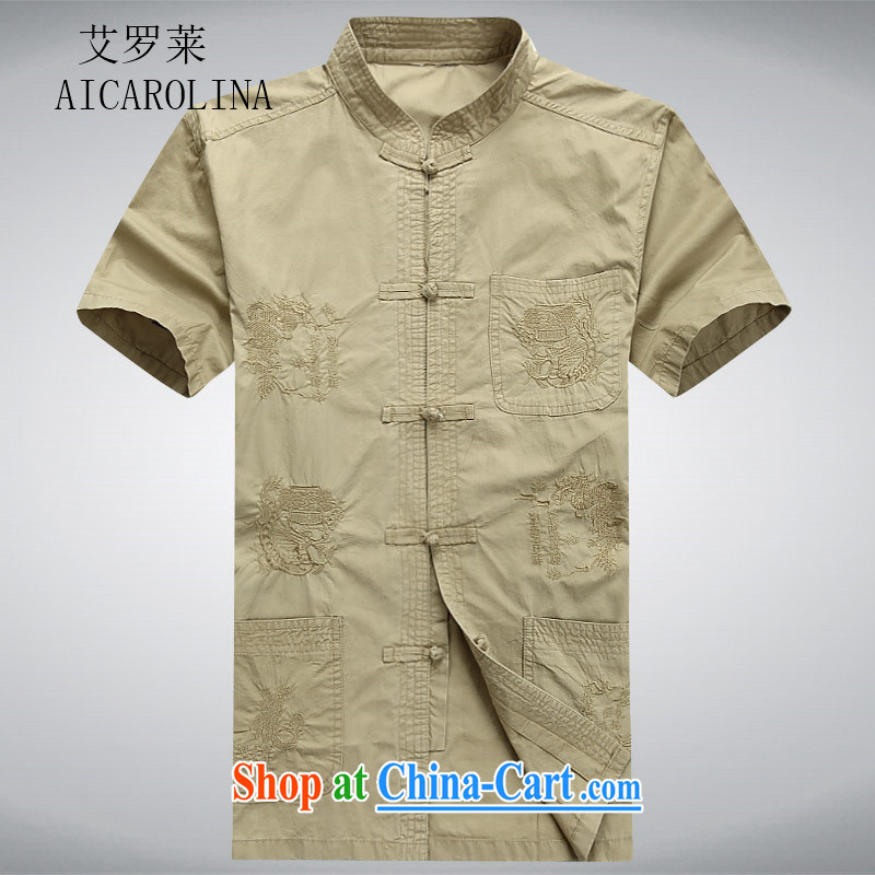 The Carolina boys Bamboo Charcoal Cotton Men's short-sleeve T-shirt short-sleeved, older men with short summer short-sleeve Grandpa Tang card?its color XXXXL
