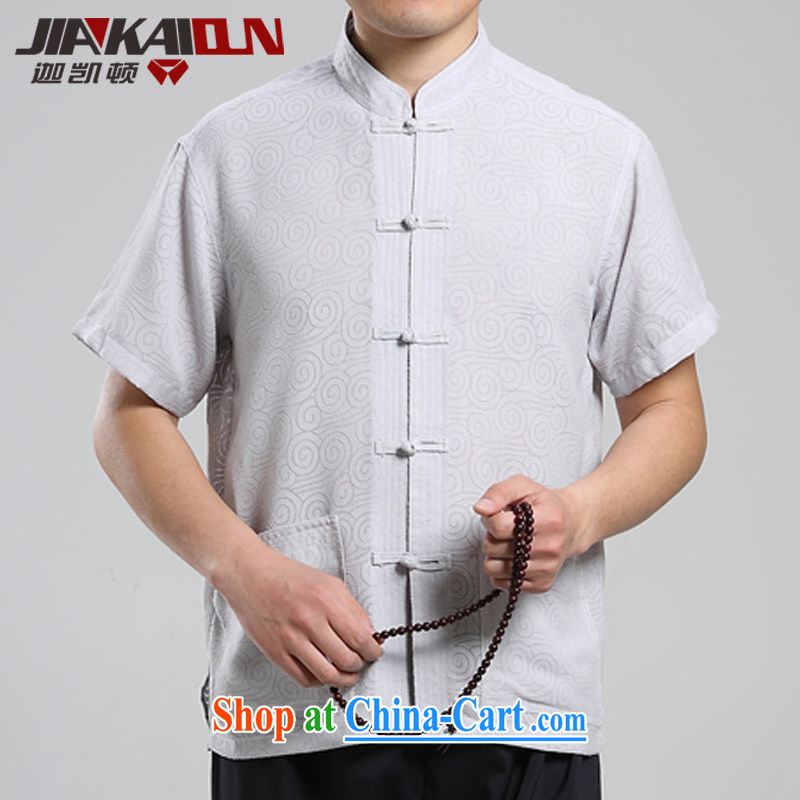 Sharjah, Clinton's 2015 summer new, middle-aged men Chinese middle-aged and older men's short-sleeved larger older men Chinese summer white 39 gray 42